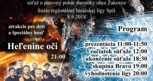 Finále RHLS 2018, Súťaž o putovný pohár starostky obce Žakovce